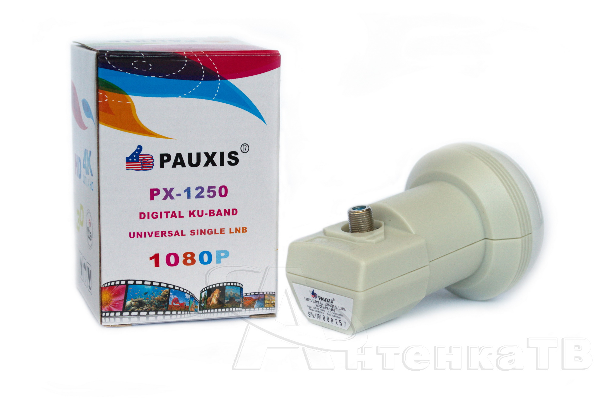 конвертер pauxis single px 1250